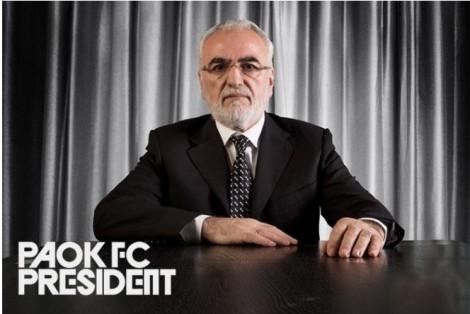 Presidenti i Paokut