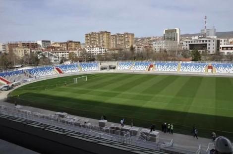 stadiumipr