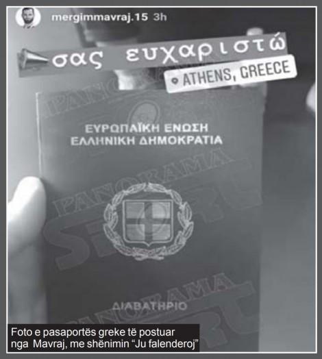 mavraj pasaporta greka