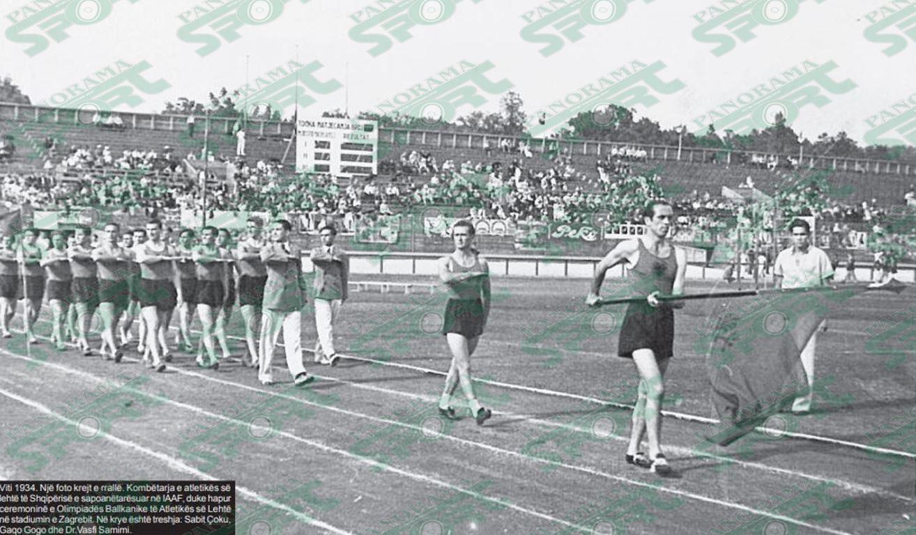 kombetarja e atletikes 1934
