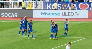 Kosova festa e golit