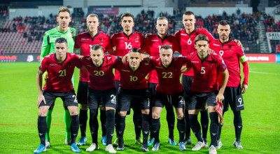 kombetarja shqiperia