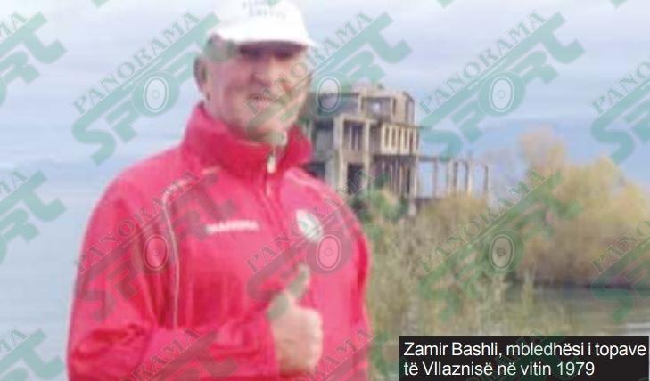 zamir balshi (1)