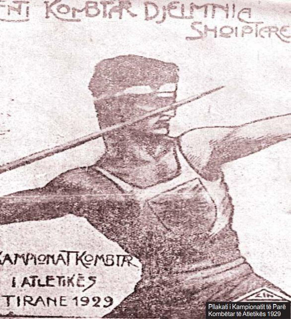 Shtiza