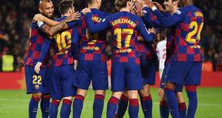 barcelona-e1575975860422