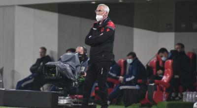 Trajneri Reja