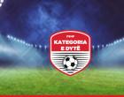 kategoria_dyte_cover