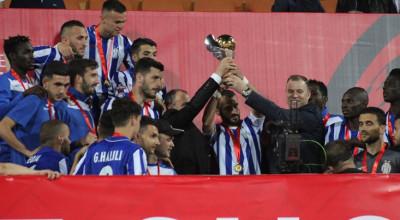 fituesi_kupa_2017