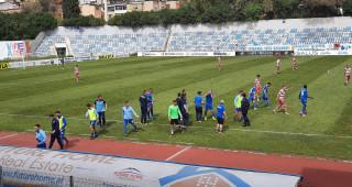 Dinamo festa