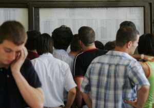 Lista zyrtare: Universitetet, 27 647 fituesit sipas degëve. Pikët minimale për fituesit në çdo fakultet