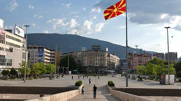 Shkupi-2014