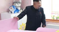 Lideri i Korese se Veriut, Kim Jong Un