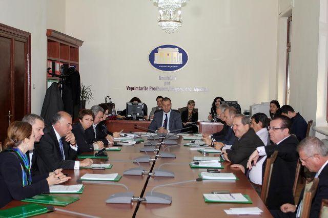 Komisioni per Veprimtarine Prodhuese