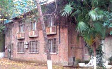 Shtëpia e Gjetheve, dëgjesë publike për të shkuarën komuniste