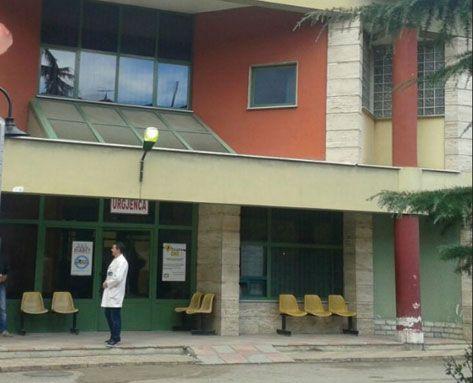 Spitali rajonal i Korces