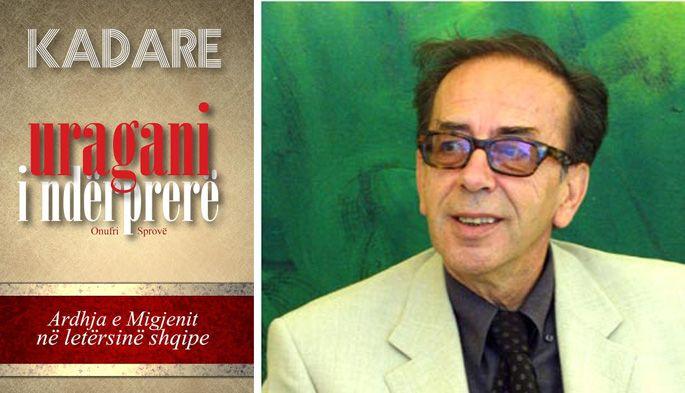 Kopertina e librit/ Ismail Kadare