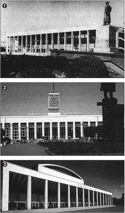 Arkitektura e shekullit XX, si u dhunua nga politika