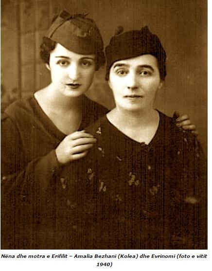 Nëna dhe motra e Erifilit, Amalia Bezhani (Kolea) dhe Evrinomi, foto e vitit 1940