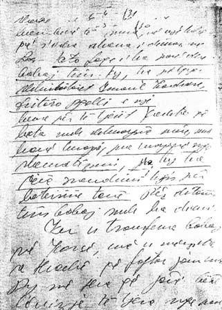 Deponimi i Lubonjës, i mbajtur nga sekretarja gjatë gjyqit