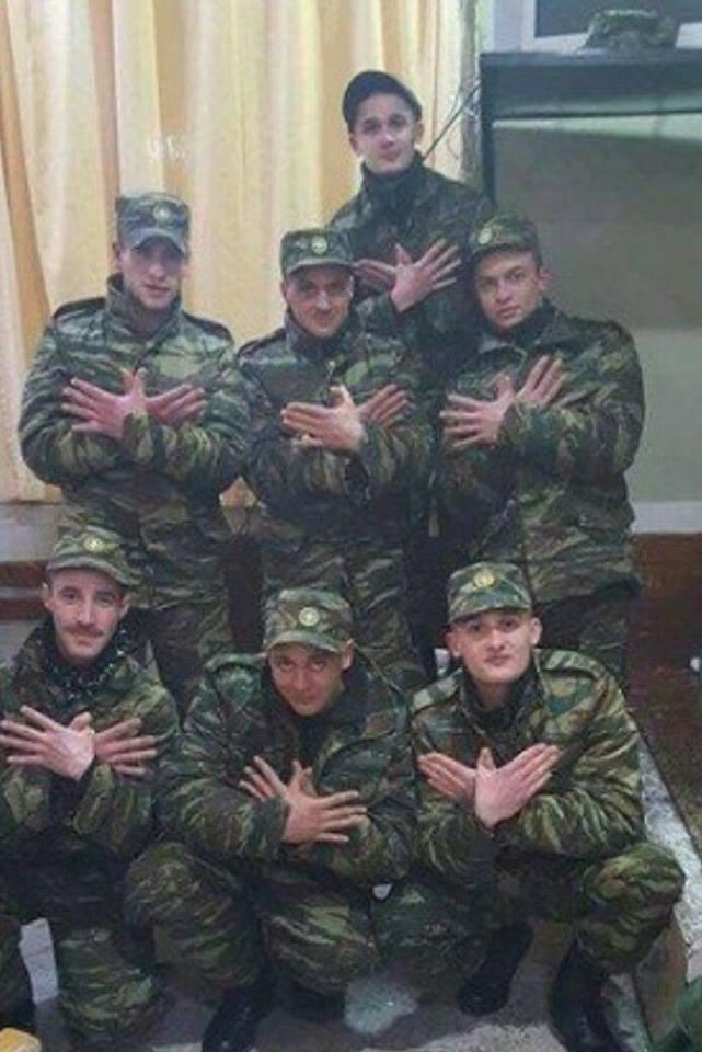 ushtaret greqi shqiponje
