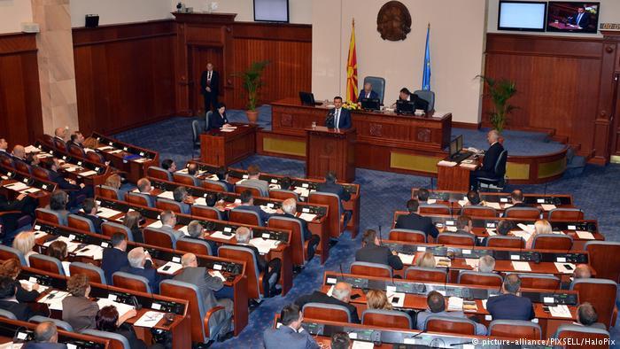 maqedoni kuvendi
