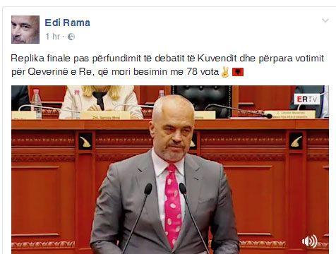 rama-votebesimi