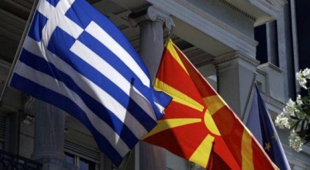maqedoni greqi