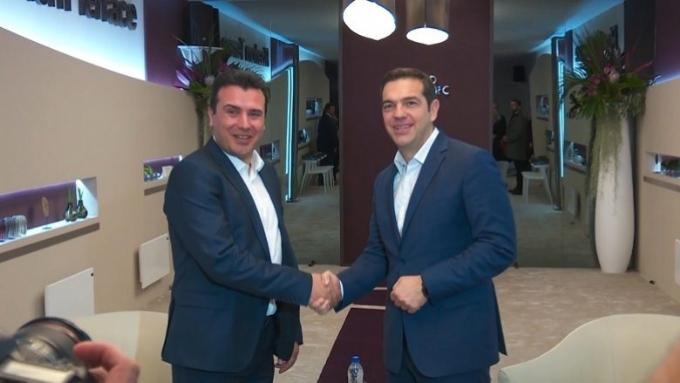 zaev-tsipras-780x439