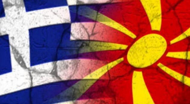 greqi-maqedoni-660x330-780x439_1527495447-1696481