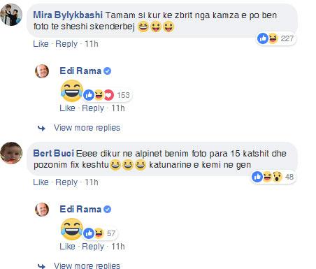 rama-komente