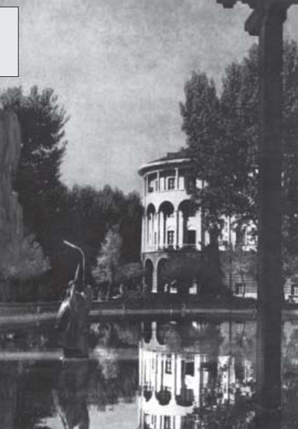 Liqeni me pelikanin në qendër (viti 1960)