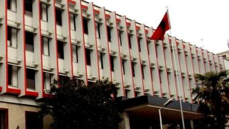 ministria-e-jashtme