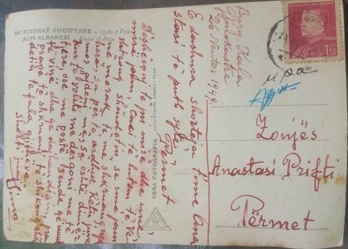 kartoline-nga-burgu-i-Gjirokastres-696x498