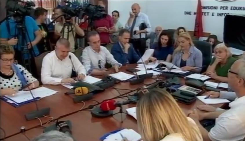komisioni i medias