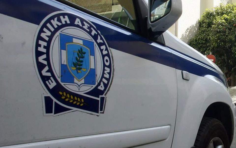 policia greke
