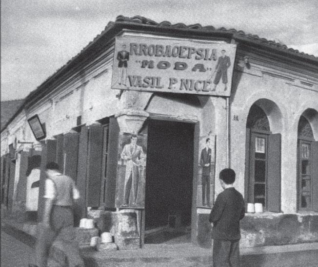 Tiranë, dyqan mode në kohën e Italisë, 1940