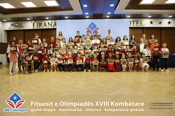 The winners of 18th Albanian National Olympiadddd