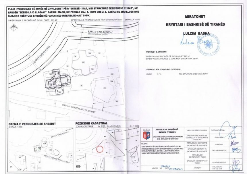 WhatsApp Image 2018-08-27 at 17.45.43 (1)