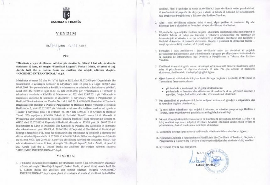 WhatsApp Image 2018-08-27 at 17.45.43