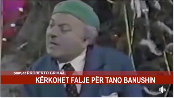 tano banushi
