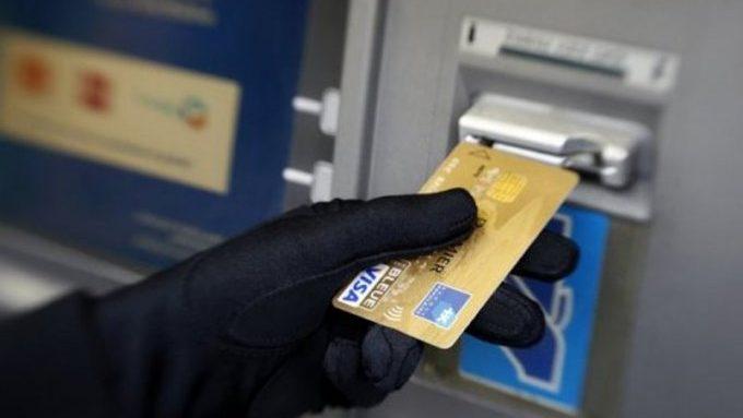 vidhen-bankomatet-680x383