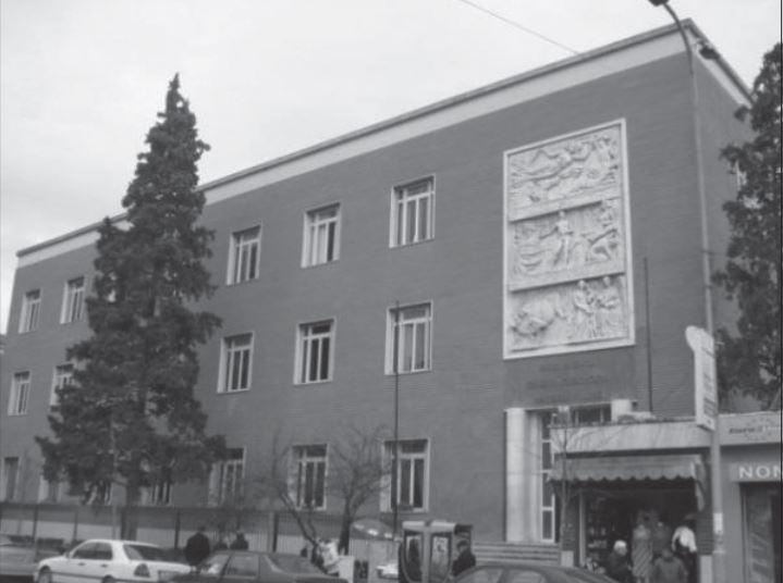 spitali geraldine
