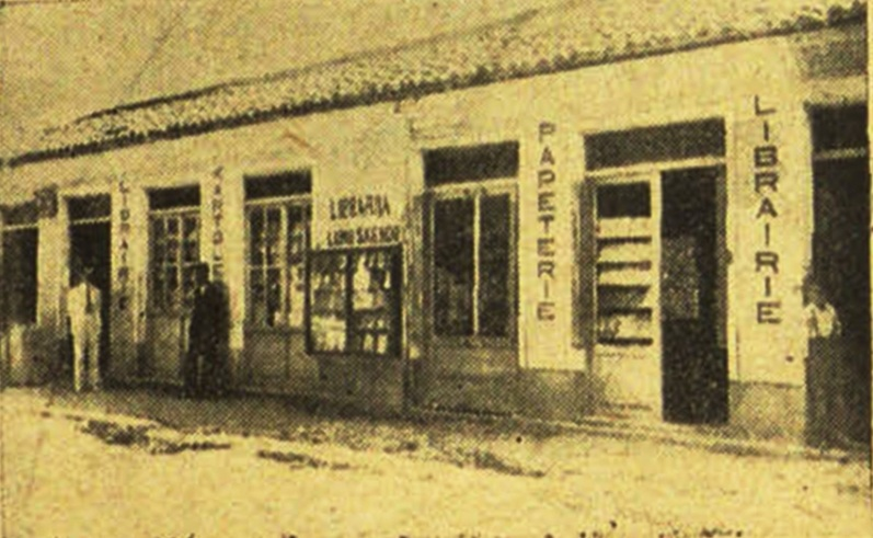libraria e Mid'hat Frasherit