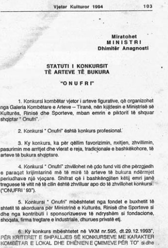 """Faksimile e njeres prej faqeve të statutit të ekspozitës """"Onufri"""", botuar në Vjetarin Kulturor, 1994"""
