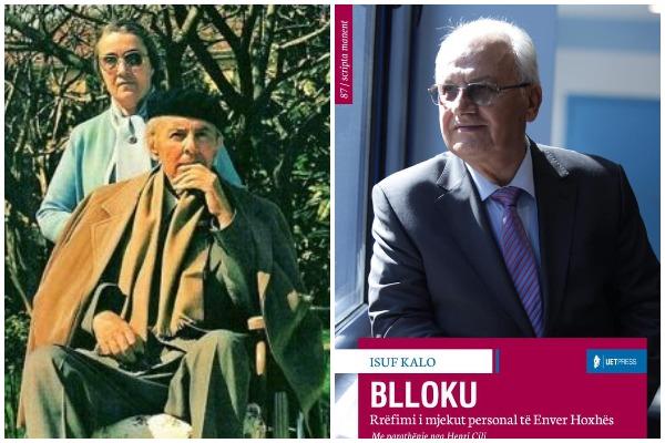 Libri-Isuf Kalo-Enveri