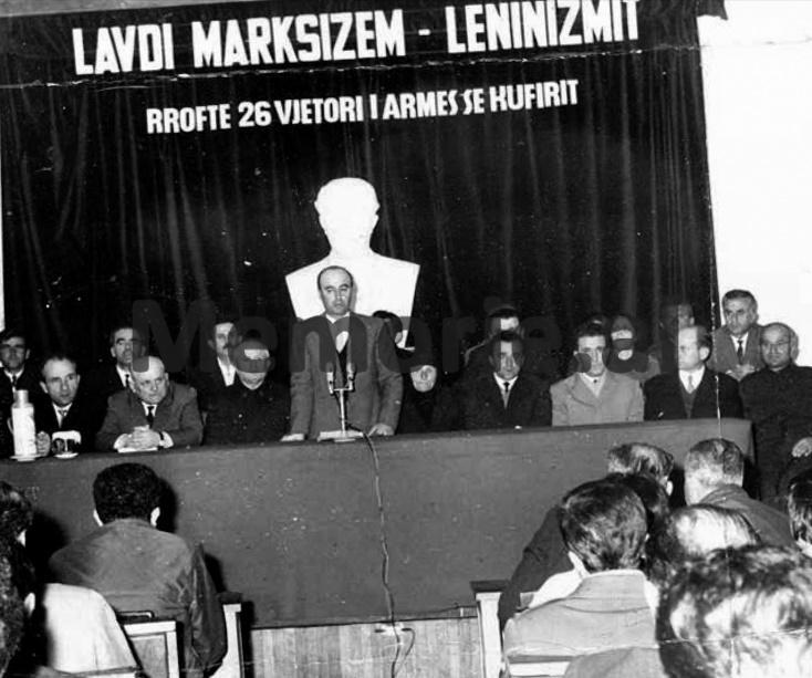 Konference-per-26-vjetorin-e-Forcave-te-Kufirit.-1971.bmp