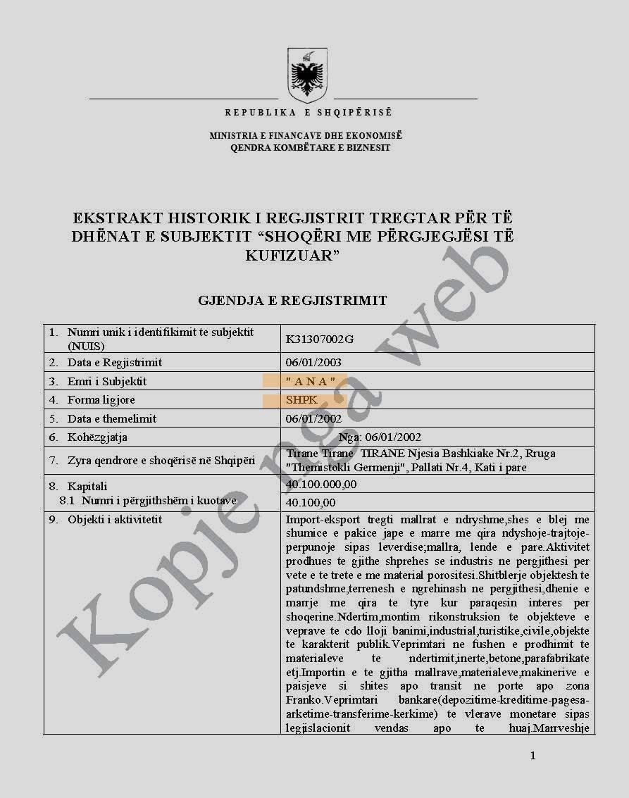 Kulla 25 kateshe ne Tirane-dokumentet-firma (1)