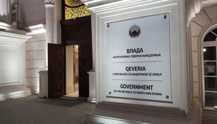 qeveria-750x430-696x399