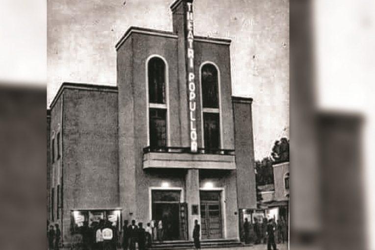 teatri-popullor-e1564303323706-765x510