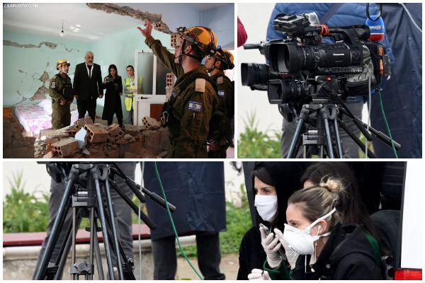 Rama perndjekja gazetareve